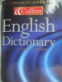 【書寶二手書T6/字典_WDL】Collins English Dictionary_書林出版有限公司