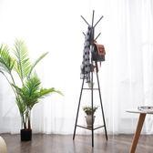 歐式衣帽架客廳臥室落地簡易簡約創意現代個性房間掛衣架辦公室WD 電購3C