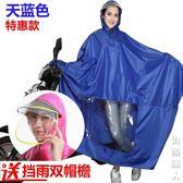 華海電動摩托車雨衣女電瓶車成人韓國時尚騎行加大加厚男單人雨披 街頭潮人