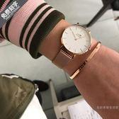 歐美手鐲男女新品腕表配飾手環時尚簡約鈦鋼學生情侶手 【快速出貨】