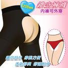 Amiss【A101-9R】120Den微透性感x免脫雕空褲襪(黑)