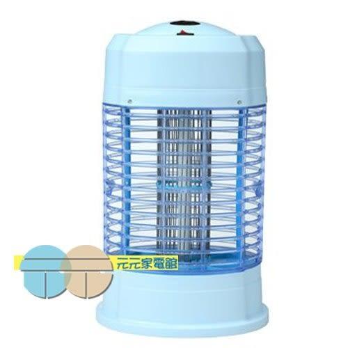 *元元家電館*勳風 6W 螢光捕蚊燈 HF-8056