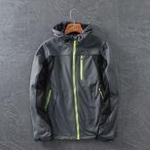 男款復合內絨連帽軟殼沖鋒衣夾克 挪威森林
