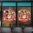 新年裝飾 春節年畫貼紙新年布置家用墻貼福字牛年窗貼2021櫥窗裝飾玻璃【快速出貨八折下殺】
