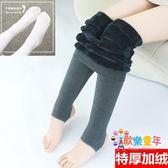兒童連褲襪秋冬款加厚刷毛踩腳 白色舞蹈襪褲黑肉色 女童打底襪子