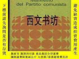 二手書博民逛書店【罕見】1966年意大利文共產黨宣言Manifesto del