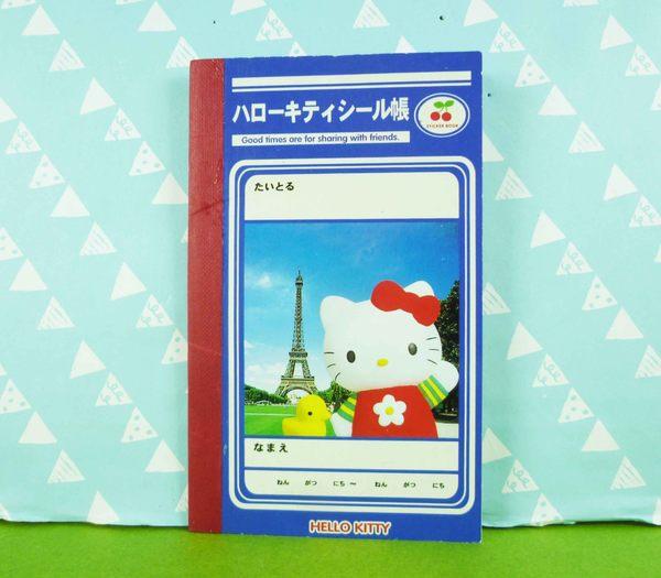 【震撼精品百貨】Hello Kitty 凱蒂貓~貼紙本~巴黎【共1款】