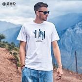 夏季短袖T恤韓版潮流圓領純棉創意印花青半袖體恤 潮流館