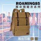 【都市漫遊者系列】一機三鏡 後背包 ROAMING 85 吉尼佛 Jenova 透氣 攝影包 附防雨罩 英連公司貨