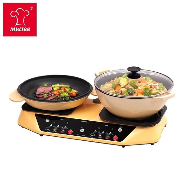 【MULTEE摩堤】小資成家組-雙享鍋&雙享爐