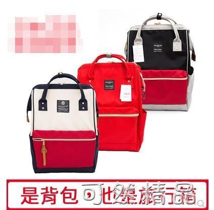 後背包女大容量書包初中生中學生背包旅游旅行離家出走包 聖誕節全館免運