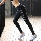 健身褲女瑜伽長褲運動顯瘦運動緊身褲訓練長褲速干壓力褲