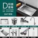304不銹鋼手工水槽單槽 廚房家用手工洗菜盆加厚大小號單盆洗碗池 ATF安妮塔小鋪