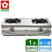 【櫻花】G-5900S 兩口雙炫火珍珠壓紋台爐-桶裝瓦斯
