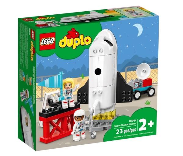 【愛吾兒】LEGO 樂高 duplo得寶系列 10944 太空梭任務