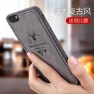 新款iphone8手機殼蘋果7手機殼iphone6/7/8plus防摔全包硅膠潮