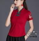 民族風上衣 民族風女裝上衣夏季短袖t恤 復古繡花盤扣中國風立領刺繡打底衫女 VK1886