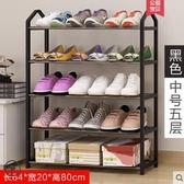 特賣簡易鞋架家用多層經濟型宿舍鞋櫃門口防塵收納省空間小鞋架子 LX