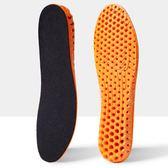 內增高鞋墊男士透氣吸汗防臭運動減震加厚神器女軟底舒適籃球鞋墊