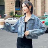 外套 牛仔外套女韓版蝙蝠袖短款百搭寬鬆bf風學生牛仔夾克 伊鞋本鋪