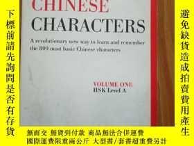 二手書博民逛書店TUTTLE罕見LEARNING CHINESE CHARACTERS(學習中國人字符)Y27281 Alis