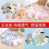 寶寶襪子嬰兒夏季薄款純棉棉紗春秋6-12個月0-1歲3兒童全棉新生兒  易貨居