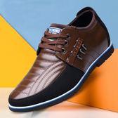皮鞋 真皮商務休閒內增高男鞋【五巷六號】x128