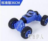 越野車遙控變形汽車兒童玩具車男孩禮物機器人充電四驅六一節生日 aj6970『紅袖伊人』