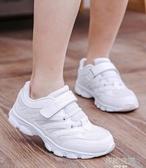 男童小白鞋百搭春季兒童白色運動鞋女童鞋子韓版白鞋小學生白球鞋  韓語空間