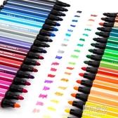 水彩筆兒童帶印章彩色筆安全無毒可水洗六角畫筆套裝小學生用手繪大容量畫筆 原本良品