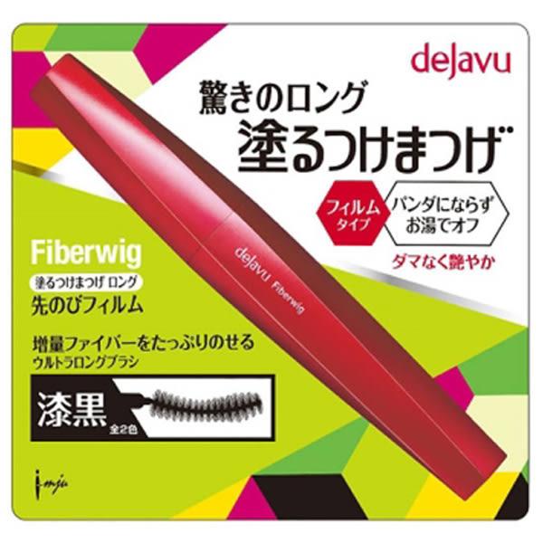 Dejavu Fiberwig 刷的假睫毛 放肆驚艷加長版-純黑(8.3g)【小三美日】