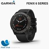 【GARMIN】智慧穿戴 FĒNIX 6X PRO SOLAR 太陽能運動錶 010-02157-52