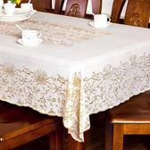 歐式餐桌佈防水防油防燙免洗軟玻璃PVC塑膠台布茶幾桌墊長方形 父親節超值價