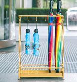 鐵藝雨傘架 雨傘收納架酒店大堂 落地式放傘架子 雨傘桶多功能