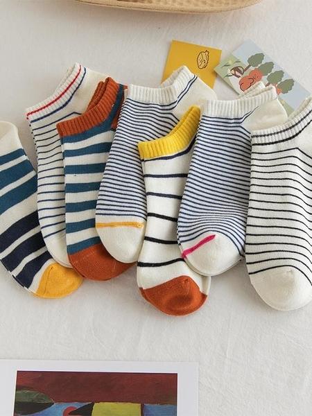 襪子女短襪淺口ins潮夏季薄款韓國日系街頭隱形襪純棉情侶船襪男 青木鋪子