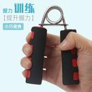 握力器 泡棉手部握力器 A型指力器 手腕訓練 健身握力器 復健滑鼠手男女健身器材【SV9927】BO雜貨