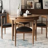 折疊餐桌 北歐摺疊實木餐桌椅組合現代簡約多功能可伸縮圓形飯桌子中小戶型 MKS阿薩布魯