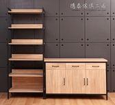 【德泰傢俱工廠】格萊斯原切木工業風收納展示架+4.5尺餐櫃 B001-701+705-B
