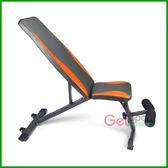 重量訓練椅(重訓床/舉啞鈴/仰臥起坐板 /人魚線/飛鳥啞鈴凳)