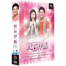 寶石拌飯 DVD 雙語版 ( 李泰坤/高娜恩/蘇怡賢/李賢振/李一民 )
