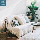 沙發罩北歐純色素雅米白色全蓋沙發巾套民族小清新經典清洗罩布蓋布復古 宜品居家馆