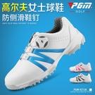 高爾夫球鞋女士防水運動鞋 兒童親子款高球鞋 旋鈕扣防滑鞋子