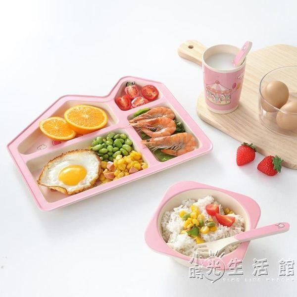 竹纖維兒童餐具套裝寶寶餐盤輔食碗嬰兒碗勺學吃飯碗防摔分格玉米  聖誕節歡樂購