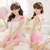 情趣內衣女式日系可愛水手服粉色性感緊身學生裝短裙制服激情套裝 艾尚旗艦店