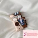 無線藍牙矽膠耳機套女airpods pro保護套2/3代蘋果【櫻桃菜菜子】
