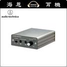 【海恩數位】audio-technica...