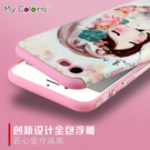 King*Shop~魔術師iPhone7手機殼蘋果7卡通保護套全包卡通手機殼潮款韓國款手機殼