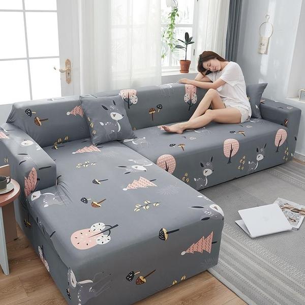 彈力沙發套罩全包萬能套四季通用型簡約組合沙發巾全蓋布藝沙發墊 聖誕節全館免運