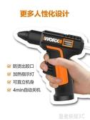 威克士兒童充電熱熔膠槍WX890多功能家用手工熱融膠搶電熱溶膠棒YTL 皇者榮耀