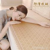 沙發墊夏季涼席涼墊歐式冰絲夏天款坐墊竹客廳皮防滑四季通用布藝  Cocoa